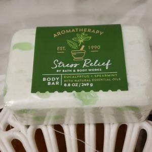 AROMATHERAPY BODY BAR SOAP 8.8 OZ